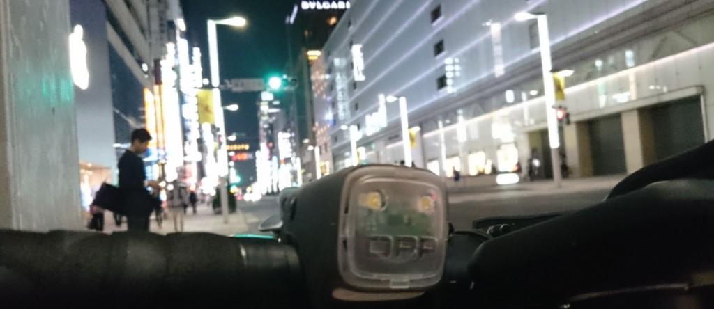 052915Paul-Landichos-Tokyo-Image
